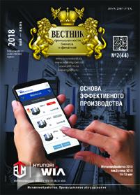 vestnik244