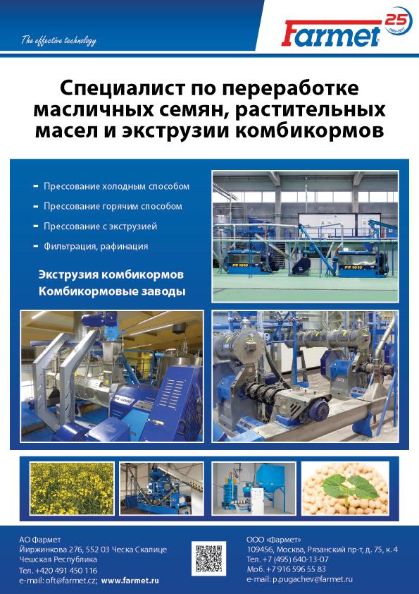 Farmet_210krat297mm