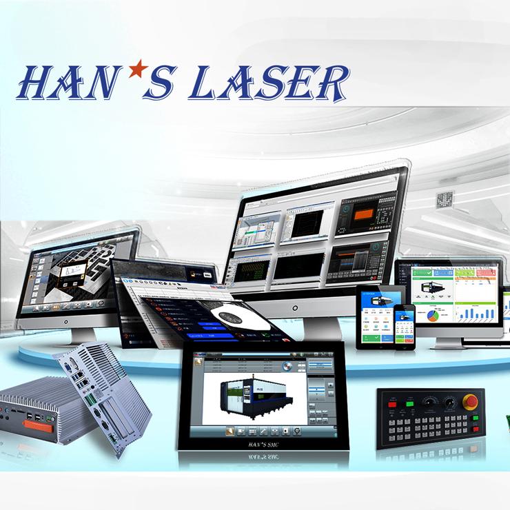 Технологии  HAN'S LASER